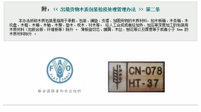 上海免熏蒸托盘|木托盘|免熏蒸木箱